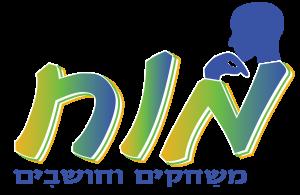 (300dpi)-לוגו מוח
